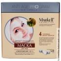Маска-омоложение 3 в 1 Anti age program Markell