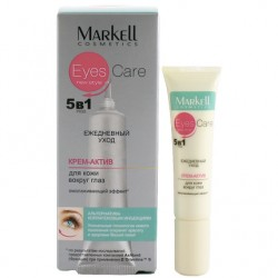 Крем-актив Eyes Care Markell