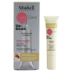 Крем-филлер Eyes Care Markell