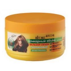 Протеиновый бальзам-объем Шикарный объем Витэкс для всех типов волос
