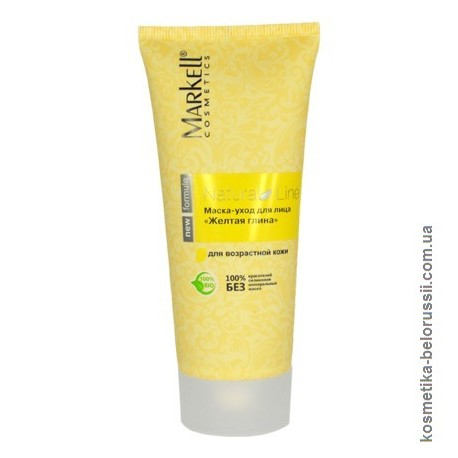 Маска-уход Желтая глина Natural line Markell для лица