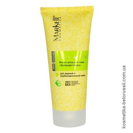 Маска-уход Зеленая глина Natural line Markell для лица