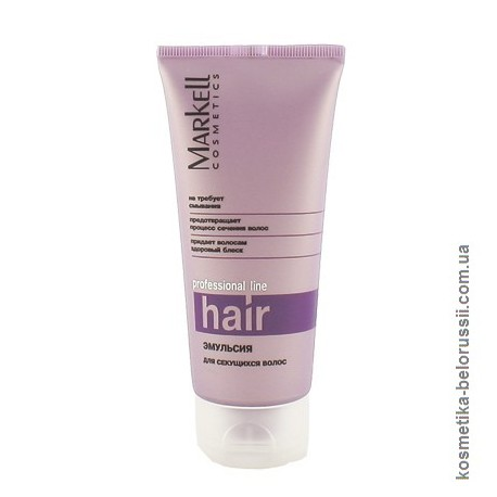 Эмульсия для секухщихся волос Professional hair line Markell