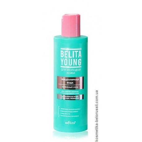 Мицелярная вода Бережный уход Bielita Young Белита для снятия макияжа и тонизации кожи