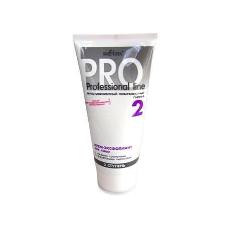 Крем-эксфолиант Мультикислотный пилинг Face Care Белита для лица с мягкими гранулами и фруктовыми кислотами