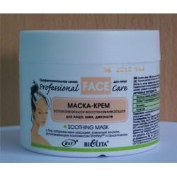 Маска-крем Face Care Белита для лица, шеи и декольте восстанавливающая успокаивающая
