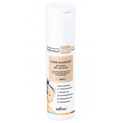 Тоник-балансир Face Care Белита для лица, шеи и декольте