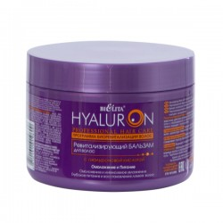 Бальзам HYALURON Prof Hair Care