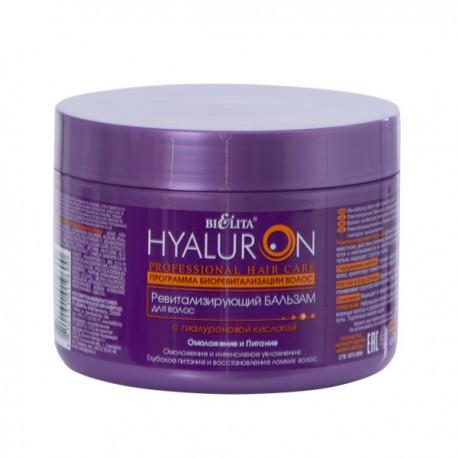 Ревитализирующий бальзам Hyaluron Prof hair care Белита для волос с гиалуроновой кислотой