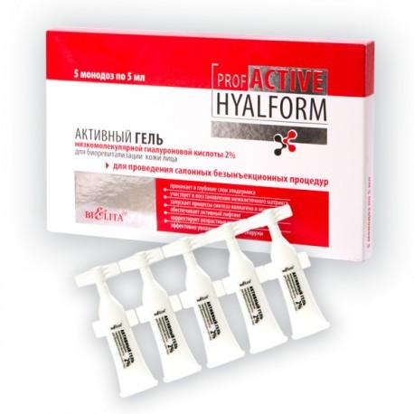Активный гель низкомолекулярной гиалуроновой кислоты 2% Prof Active Hyalform Белита для биоревитализации кожи лица