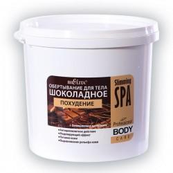 Шоколадное обертывание Slimming Spa Prof body care Белита для похудения