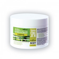 Экспресс-эксфолиант Бамбуковый Slimming Spa Prof body care Белита для тела