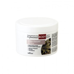 Крем-пилинг Prof body care Белита для тела с маслом карите и гранулами жожоба