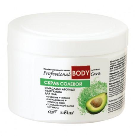 Солевой скраб Prof body care Белита с маслом авокадо и бергамота для тела
