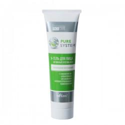 Активный гель для лица Pure System Белита