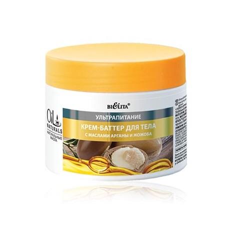 Крем-баттер Ультрапитание Oil Naturals Белита для тела с маслом арганы и жожоба