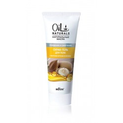 Скраб-гель Очищение и смягчение Oil Naturals Белита для тела с маслом аргани и жожоба