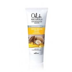 Скраб-маска для лица Питание и очищение Oil Naturals Белита для сухой и чцвствительной кожи с маслом арганы и жожоба