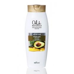Крем-гель для душа Мягкий уход Oil Naturals Белита с маслом авокадо и кунжута