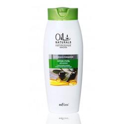 Крем-гель для душа Бережное очищение Oil Naturals Белита с маслом оливки и косточек винограда