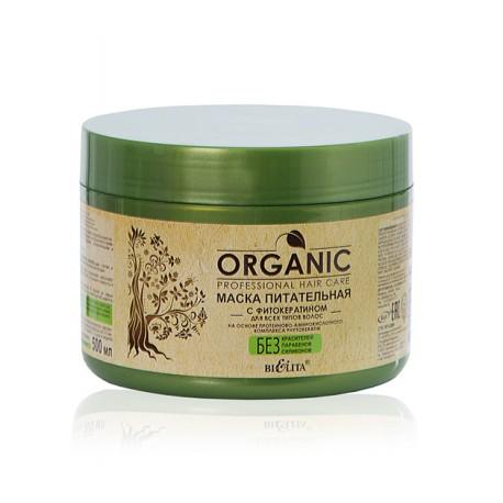 Питательная маска с фитокератином Organic Hair Care Белита для всех типов волос