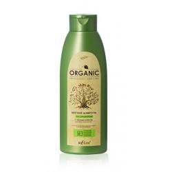 Мягкий безсульфатный шампунь с фитокератином Organic Hair Care Белита для всех типов волос