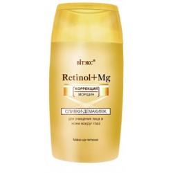 Сливки для снятия макияжа Retinol+Mg