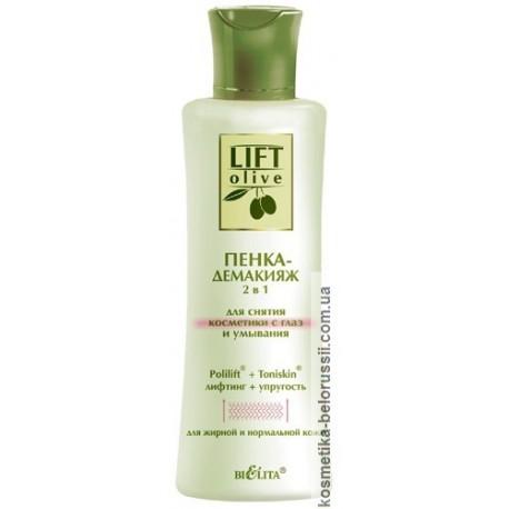 Пенка-демакияж Lift Olive Белита для жирной и нормальной кожи