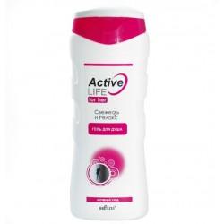 Крем для тела Увлажнение и релакс Active Life Белита для женщин