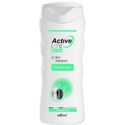 Гель для душа Slim-эффект Active Life Белита для женщин