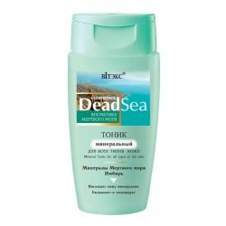 Миниральный тоник Косметика Мертвого моря Dead sea Витэкс для всех типов кожи