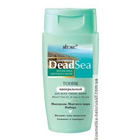 Тоник Dead Sea