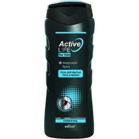 Гель для мытья тела и волос Морской бриз Active Life Белита для мужчин