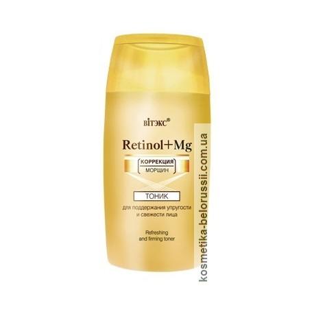 Тоник Ретинол+Магний Retinol+mg Витэкс для поддержки свежести лица