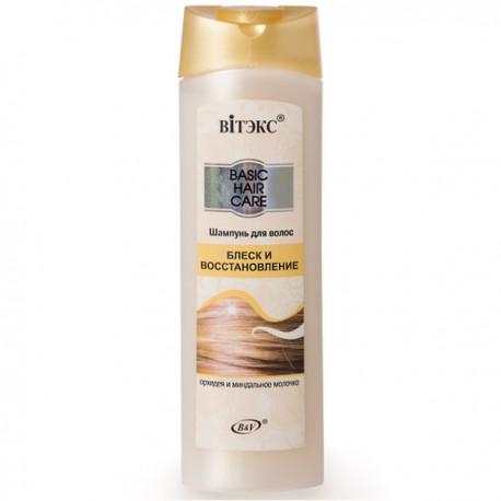 Шампунь Блеск и восстановление Basic hair care Витэкс