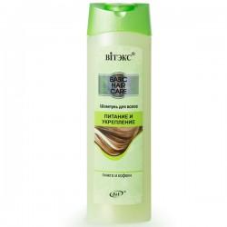Шампунь для волос гинкго и кофеин Белита
