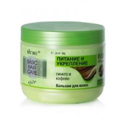 Шампунь Питание и укрепление Basic hair care Витэкс
