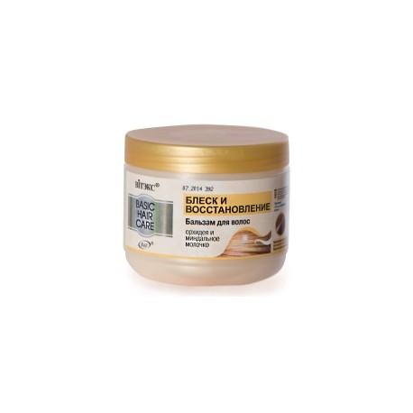 Бальзам для волос Блеск и восстановление Basic hair care Витэкс