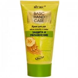 Крем для рук Защита и увлажнение Basic hand care Витэкс