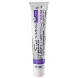 Зубная паста Pro Calcium Защита и укрепление эмали Dentavit Витэкс