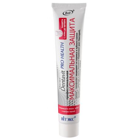 Зубная паста Pro Health Максимальная защита Dentavit Витэкс