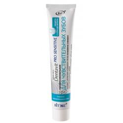 Зубная паста Pro Sensitive Для чувствительных зубов Dentavit Витэкс