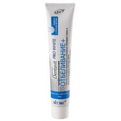Зубная паста Pro White Профессиональное отбеливание Dentavit Витэкс