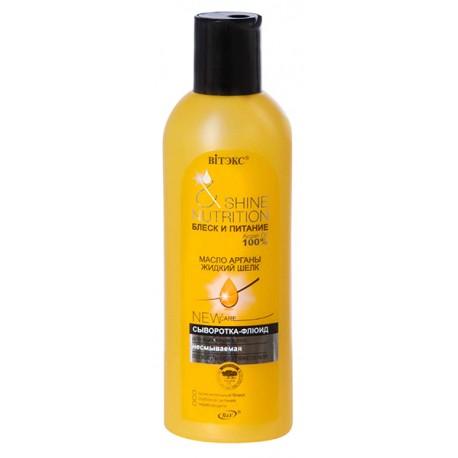 Сыворотка-флюид Масло арганы и жидкий шелк Блеск и питание Витэкс для всех типов волос