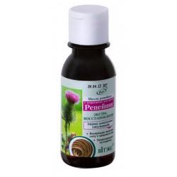 Репейное масло Екстра-восстановление Репейник Витэкс с кератином для волос