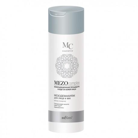 Мезодемакияж Мягкое очищение MEZOcomplex Белита для лица и век