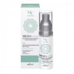Мезокрем дневной Интенсивное омоложение MEZOcomplex Белита для лица