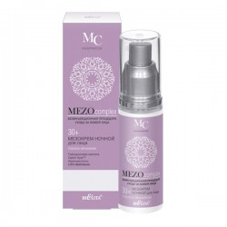 Мезокрем ночной Глубокое увлажнение MEZOcomplex Белита для лица