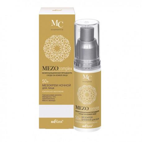Мезокрем ночной Комплексное омоложение MEZOcomplex Белита для лица