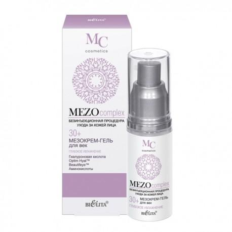 Мезокрем-гель Глубокое увлажнение MEZOcomplex Белита для век